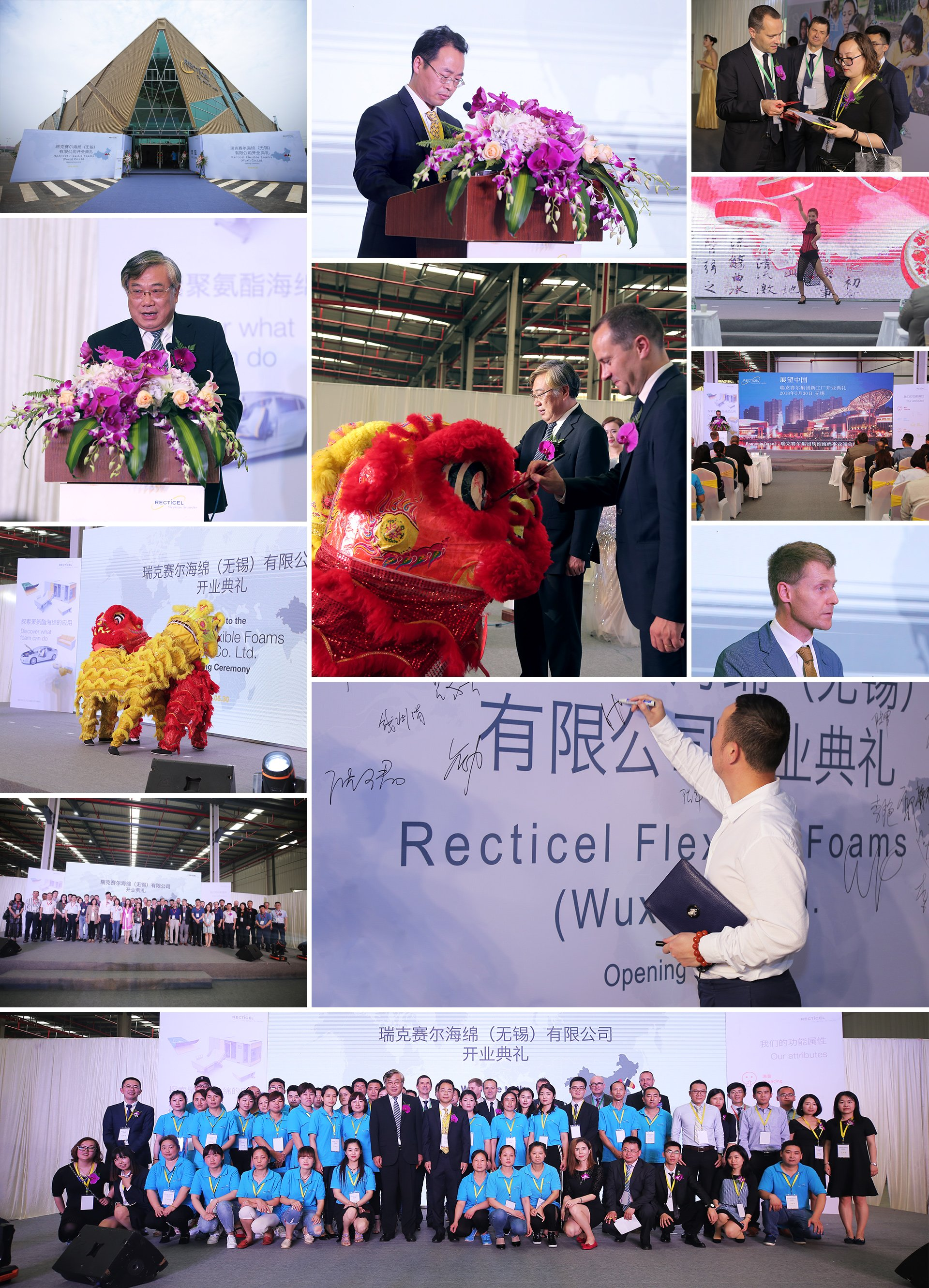 WUXI_collage_2.jpg